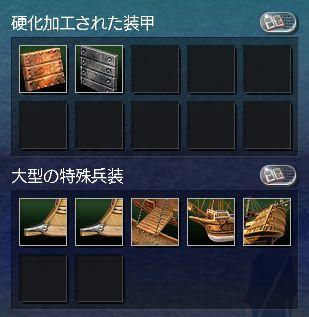 メモリアル1