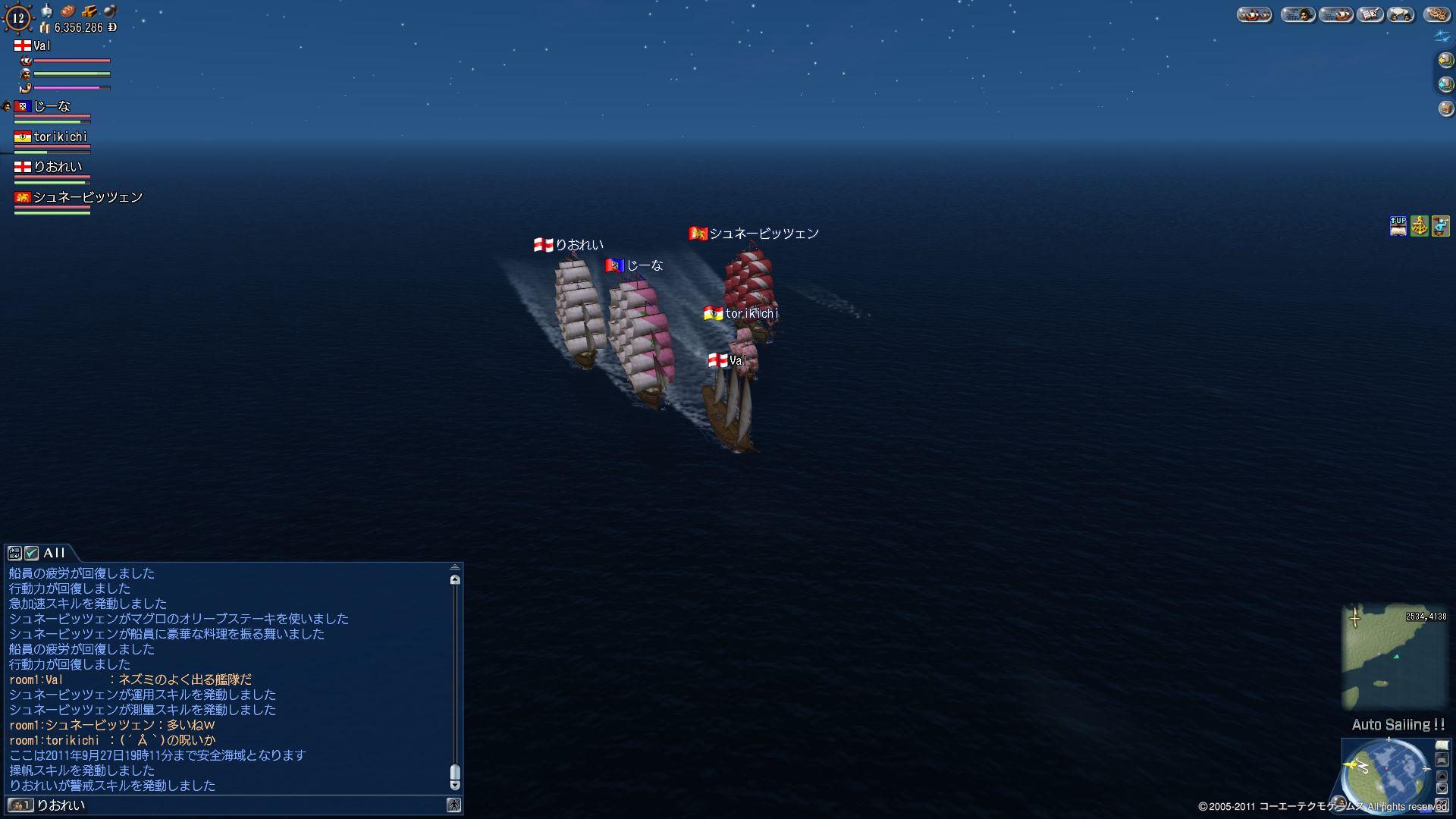 ネズミが多い艦隊