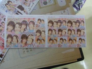 2011_0225_210.jpg
