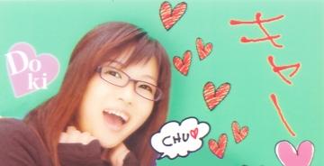 2011_0225_253.jpg