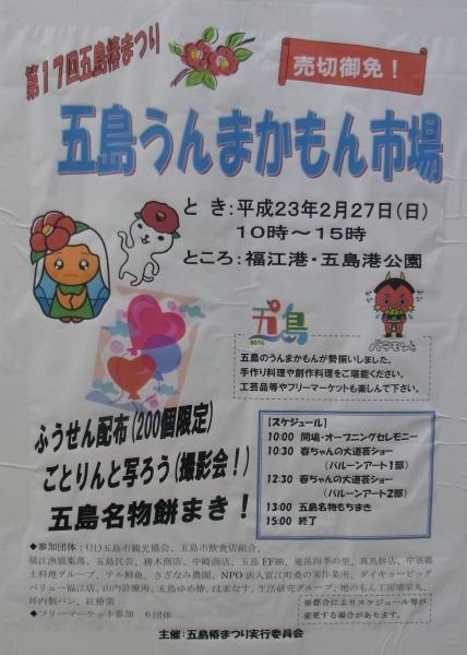 2011_0227002.jpg