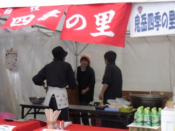 2011_0227009.jpg