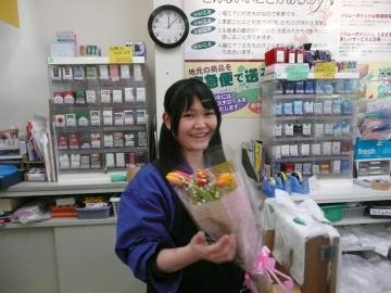 2011_0301016.jpg