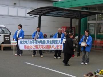 2011_03019001.jpg