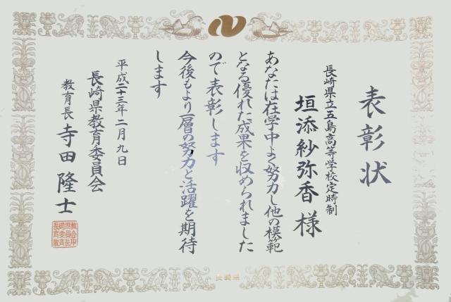 2011_0301_102.jpg