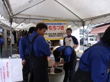 2011_03021003.jpg