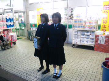 2011_0314_001.jpg