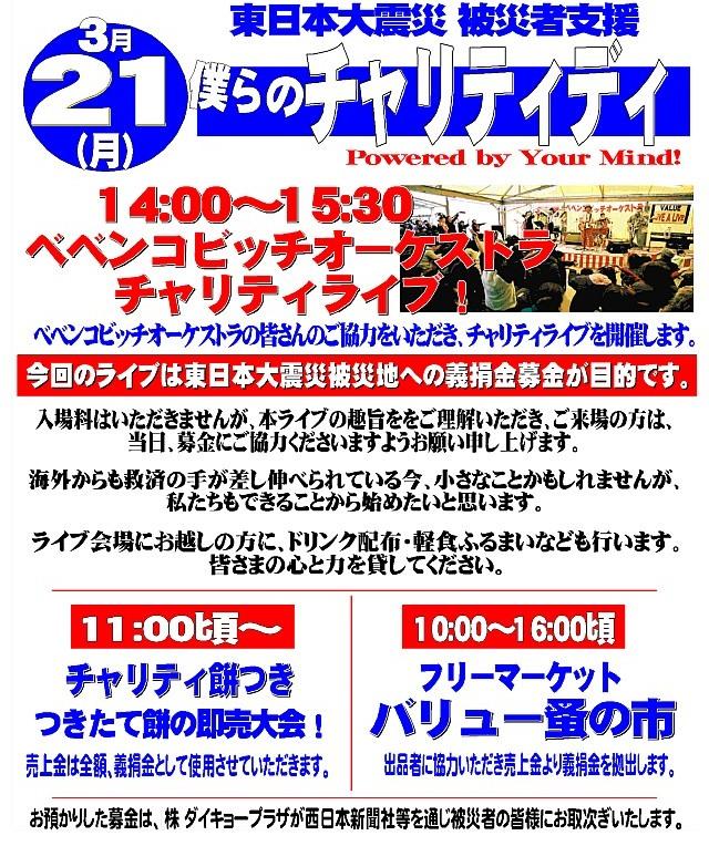 2011_0315_002.jpg