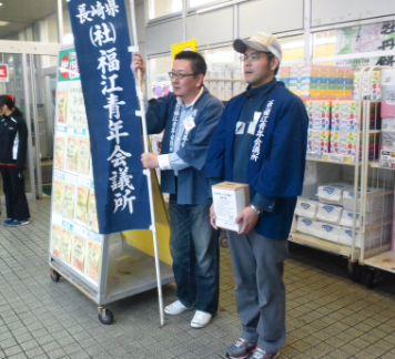2011_0320_101.jpg