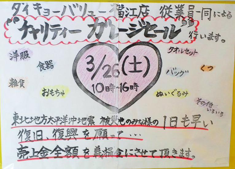 2011_0324_100.jpg