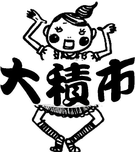 2011_03_08_003.jpg