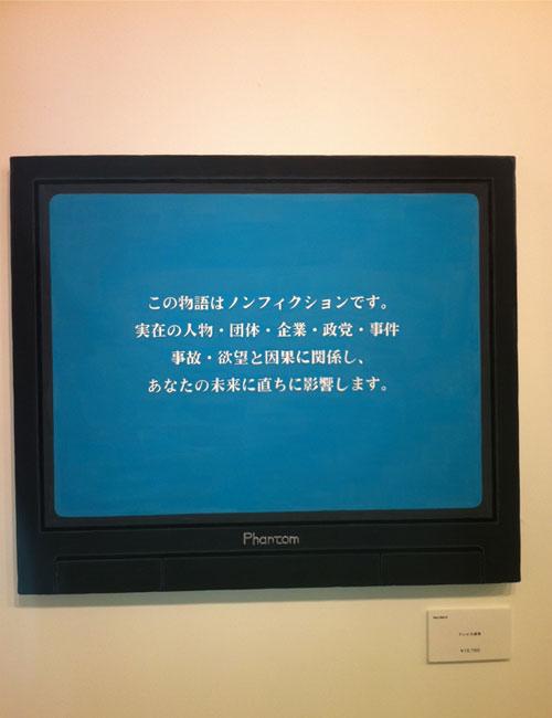 DAIKANATO-5.jpg