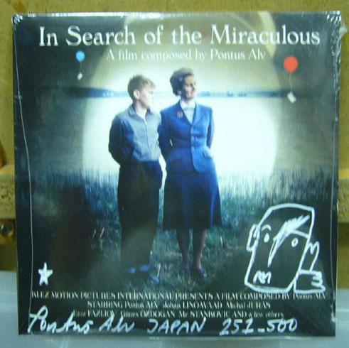 PONTUS-ALV-DVD.jpg