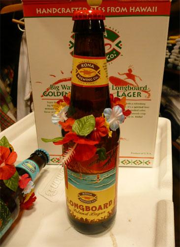 leied-beer-1.jpg