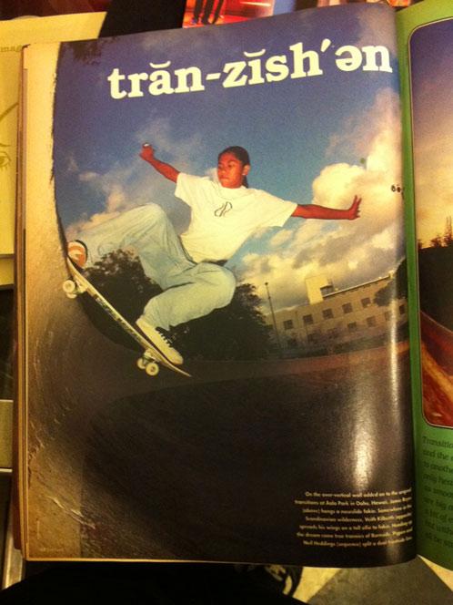 thrtasher-1995-3.jpg