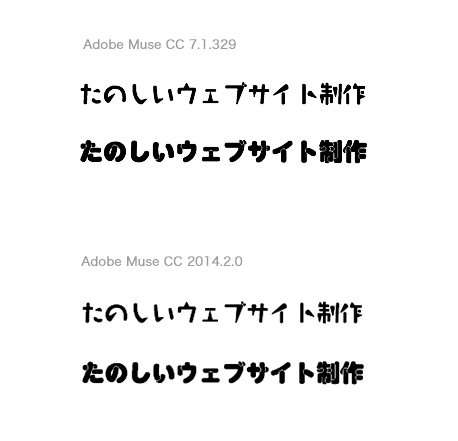 muse_05.jpg