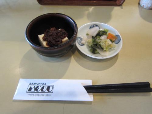 肉味噌豆腐 漬物