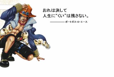 繧ィ繝シ繧ケ_convert_20101228191158