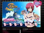 akiba20101228-anime1.jpg