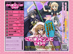 anime4.jpg