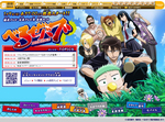 anime5.jpg