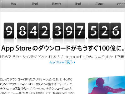iphone116f.png