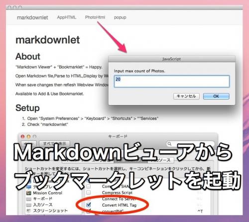 markdownlet1