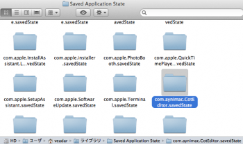 Saved Application State