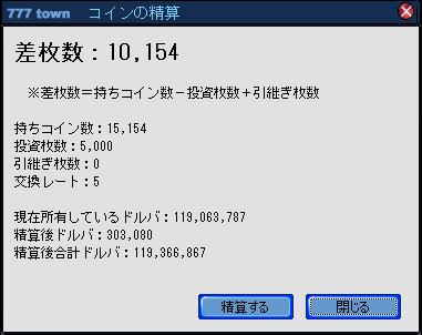 精算101222