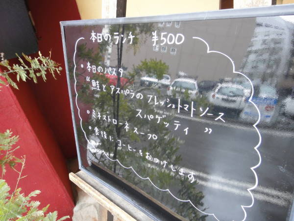 DSC09438oihiojop.jpg