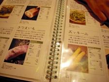 【ベジフル日記】 八百屋のキッチン④