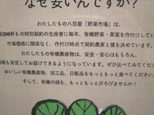 【ベジフル日記】 クレヨンハウス5