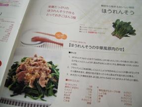 千葉県のスーパーで1