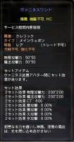 DN 2012-06-28 04-31-04 Thu