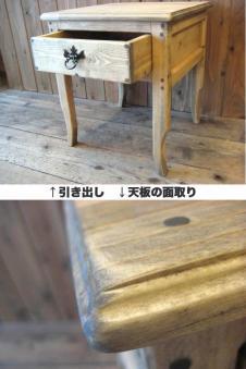 3_20110302170213.jpg