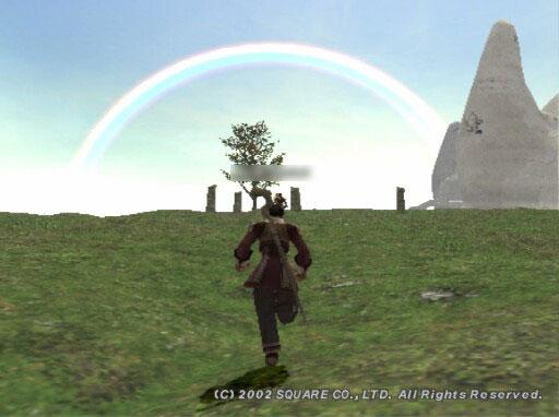 虹に向かって