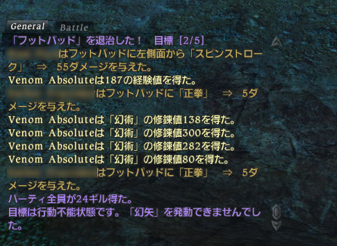 20100925_小ネタ02