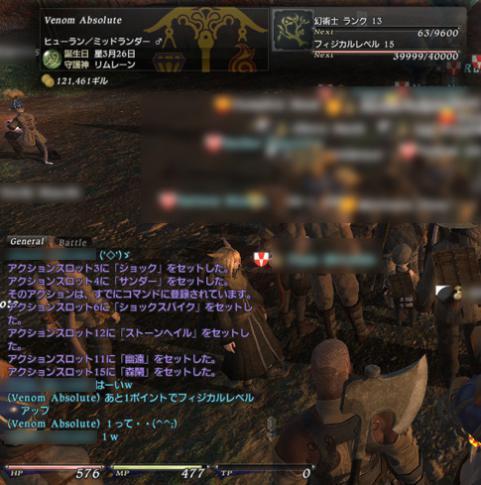 20100925_小ネタ01