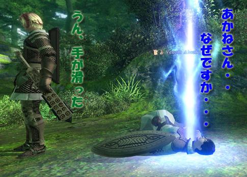20101021_Akane2.jpg