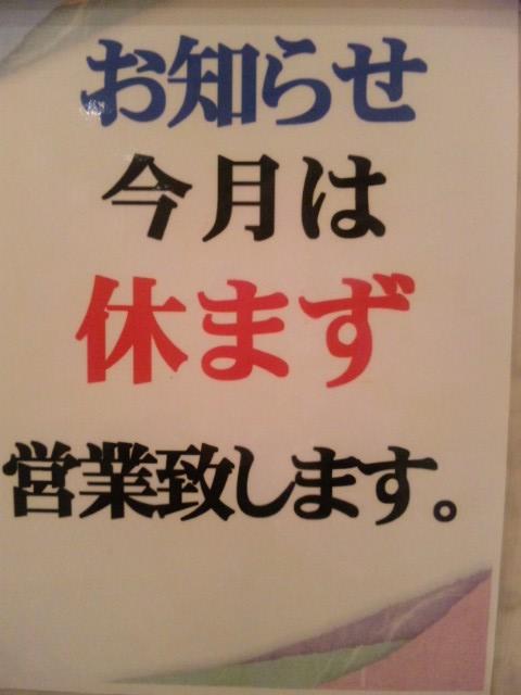 SH3J0541.jpg