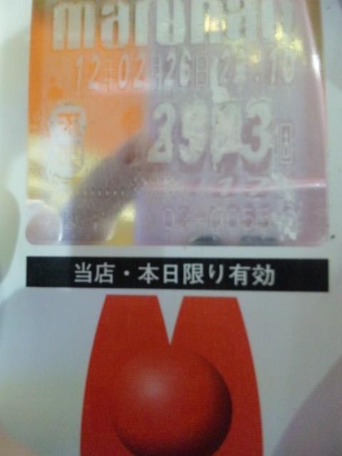 SH3J0559.jpg