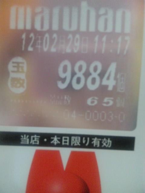 SH3J0596.jpg