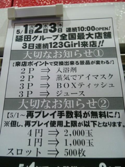 SH3J0892.jpg