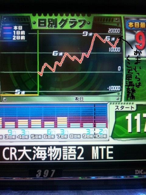 SH3J0915.jpg