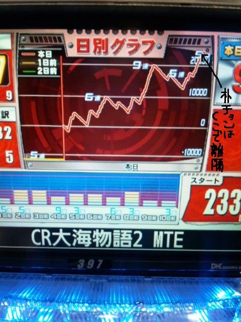 SH3J0923.jpg