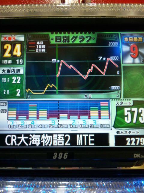 SH3J0933.jpg