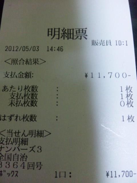 SH3J0955.jpg