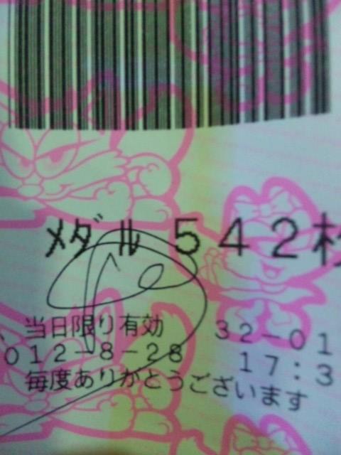 SH3J1309.jpg