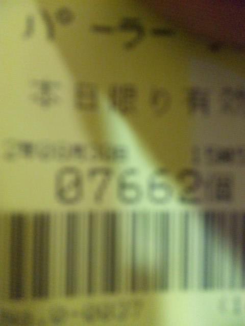 SH3J1330.jpg