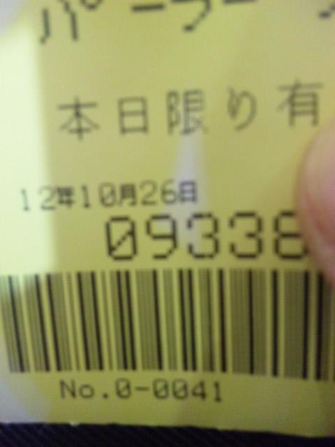 SH3J1497.jpg